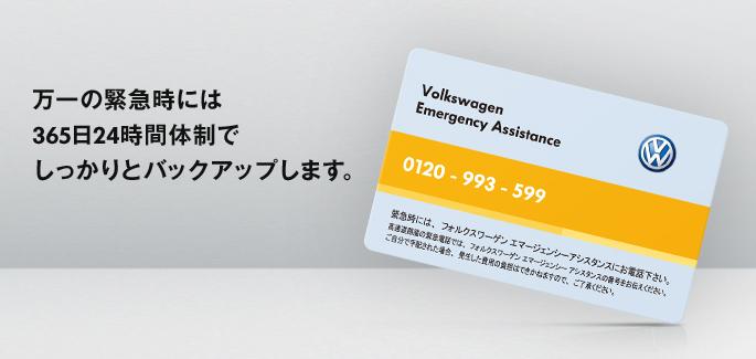 万一の救急時は365日24時間体制でしっかりとバックアップします