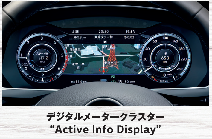 【クリーンディーゼル×4WD車】新型 Tiguan TDI 4MOTION  R-Lineの画像2
