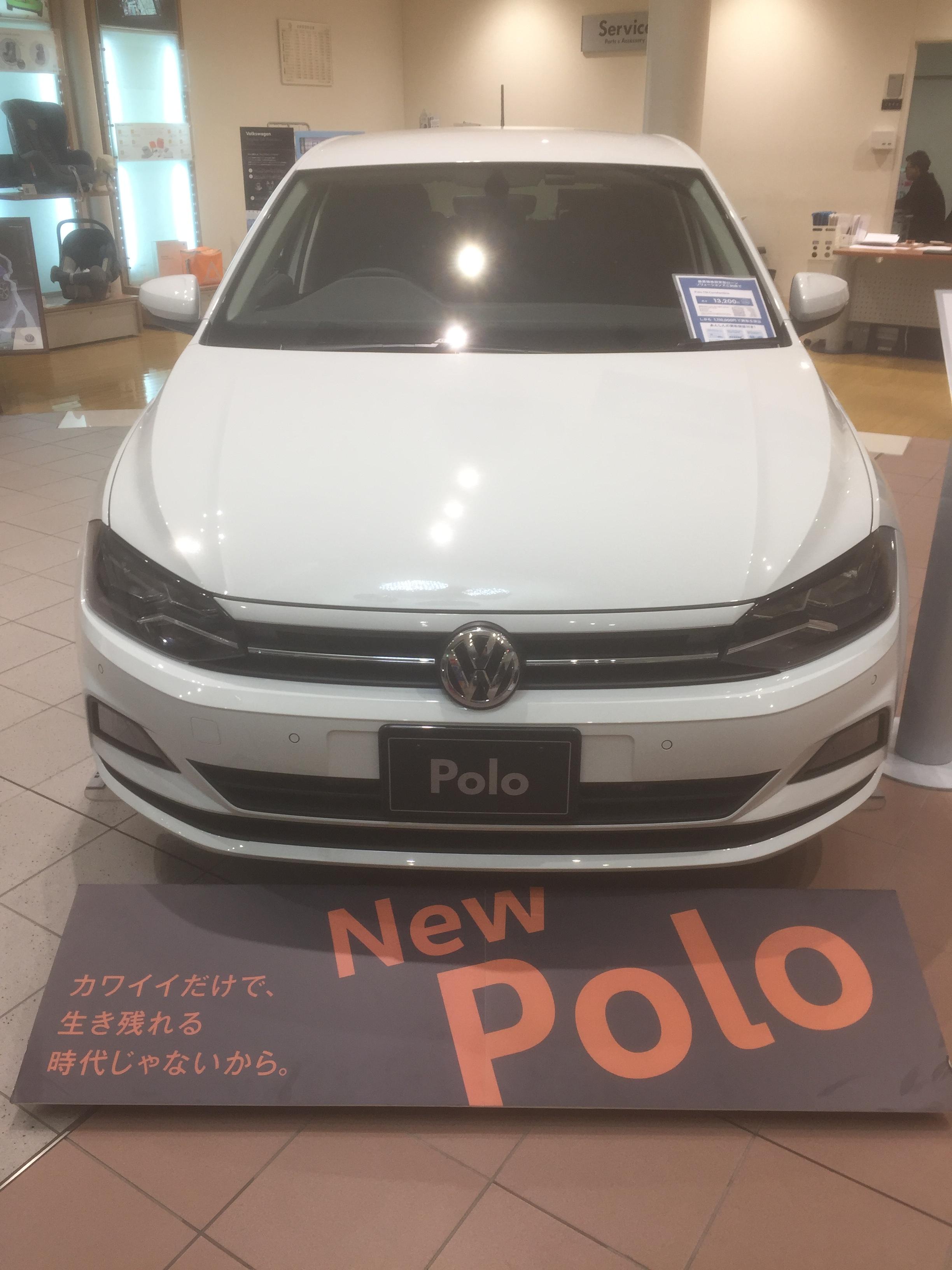 Polo TSI Comfortline